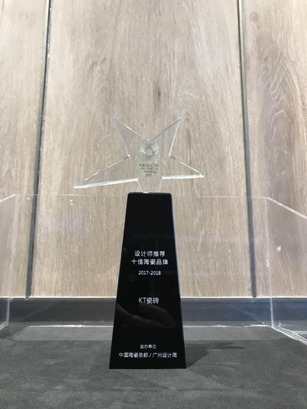 广州设计周 设计师推荐十佳陶瓷品牌